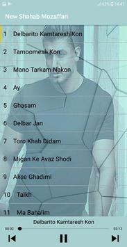 اهنك شهاب مظفری 🎵 New Shahab Mozaffari Songs screenshot 2