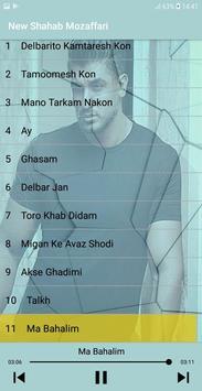 اهنك شهاب مظفری 🎵 New Shahab Mozaffari Songs screenshot 3