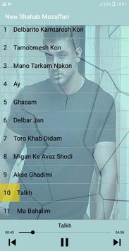 اهنك شهاب مظفری 🎵 New Shahab Mozaffari Songs screenshot 4