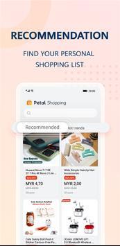 Petal Shopping تصوير الشاشة 9