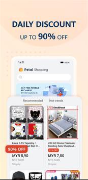 Petal Shopping تصوير الشاشة 13
