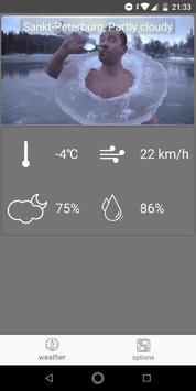 GIF weather screenshot 2