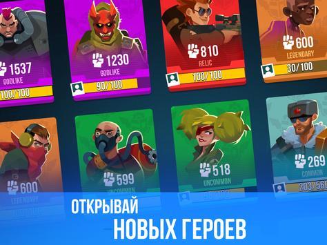 Draft Shooter screenshot 8
