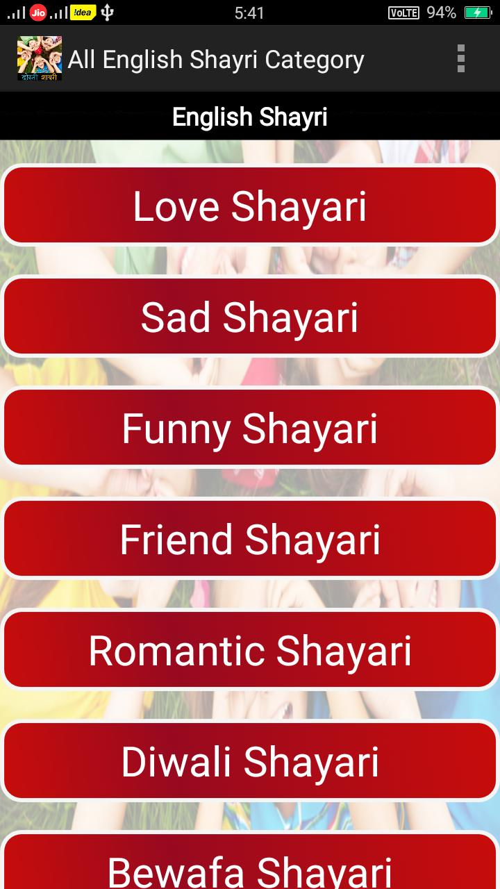 FriendShip Shayari 2020 for Android - APK Download