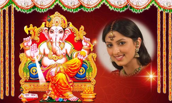 Lord Ganesh Photo Frames screenshot 1