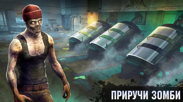 Live or Die: Zombie Survival скриншот 7