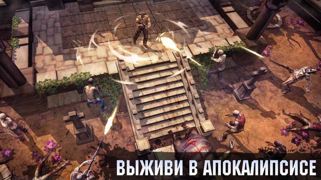 Live or Die: Zombie Survival скриншот 9