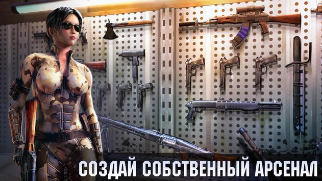 Live or Die: Zombie Survival постер