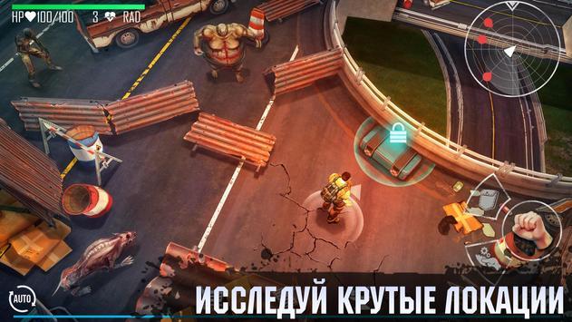 Live or Die: Zombie Survival скриншот 3