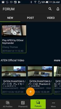 ATEN PhantomS screenshot 1