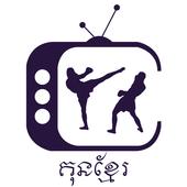 Kun Khmer TV icon