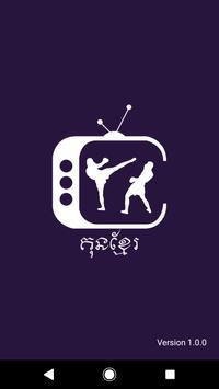 Kun Khmer TV poster