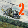 Gunship-II icon