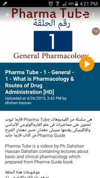 Pharma Tube screenshot 3