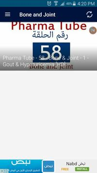 Pharma Tube screenshot 4