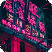 Neon Live Wallpaper icon