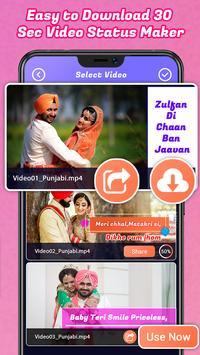 MyPic Punjabi Lyrical Video Status Maker With mp3 screenshot 2