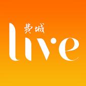 费城 LIVE icon