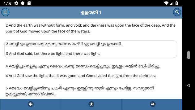 VerseVIEW Mobile Bible screenshot 2