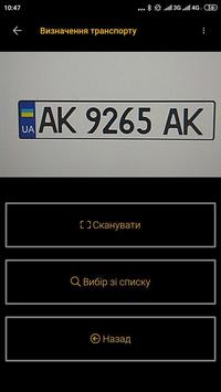 Агроцентр screenshot 2