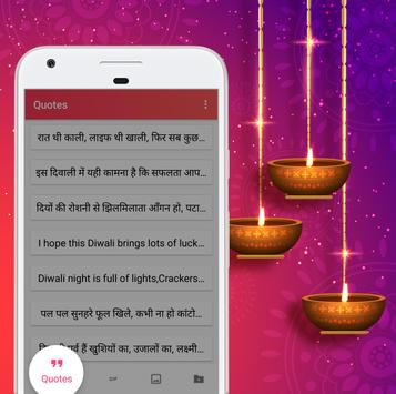 Happy Diwali Gif screenshot 10