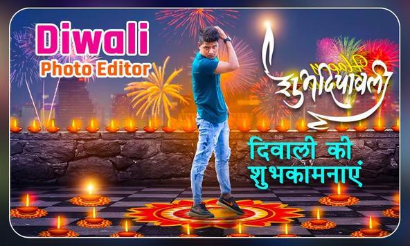 Diwali Photo Frame 2018 screenshot 4