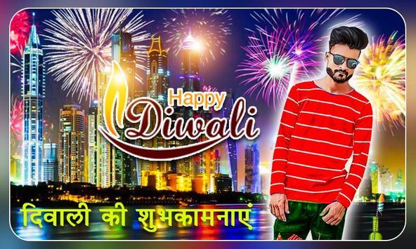 Diwali Photo Frame 2018 screenshot 5