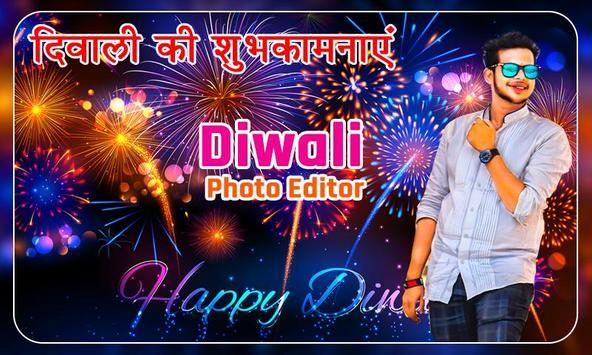 Diwali Photo Frame 2018 screenshot 7