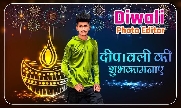Diwali Photo Frame 2018 screenshot 8