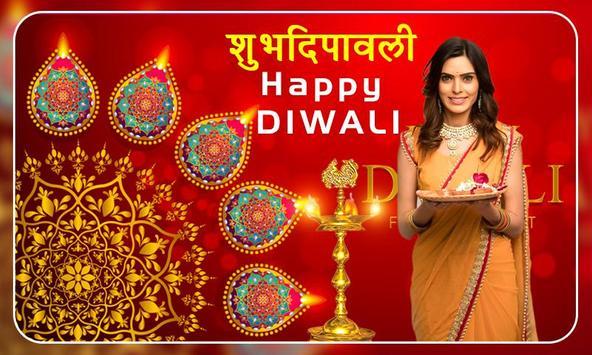 Diwali Photo Frame 2018 screenshot 9
