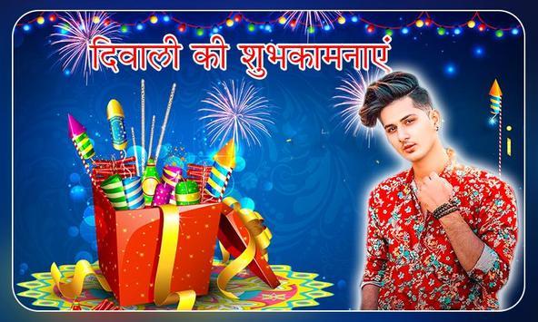 Diwali Photo Frame 2018 poster