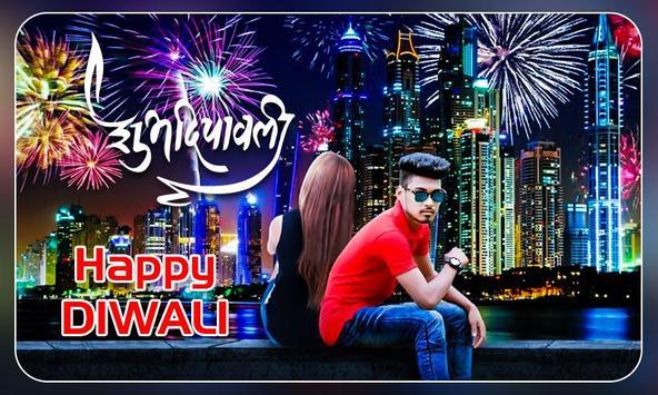 Diwali Photo Frame 2018 screenshot 3