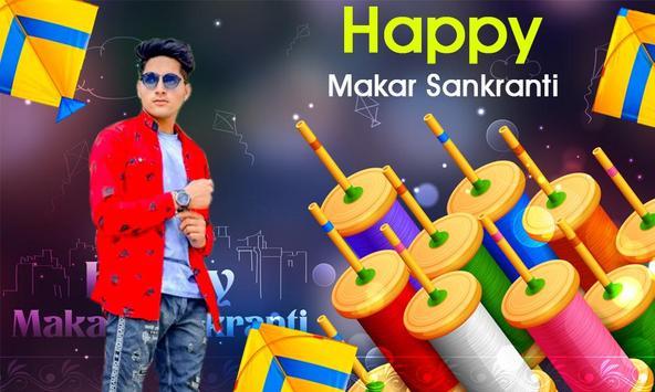 Makar Sankranti Photo Editor poster