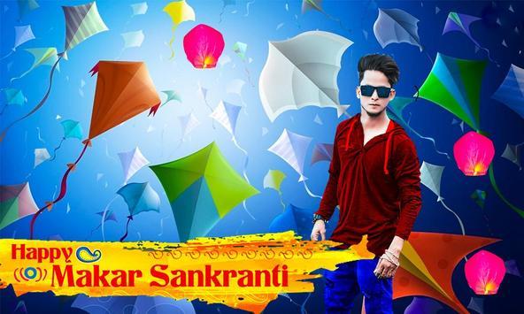Makar Sankranti Photo Editor screenshot 1