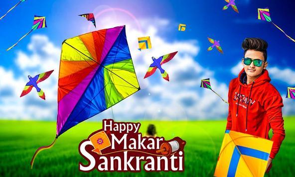 Makar Sankranti Photo Editor screenshot 2