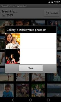 Deleted Photo Recovery Workshop screenshot 1