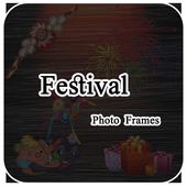Eid Mubarak Photo Frame -All Festival Photo Editor icon