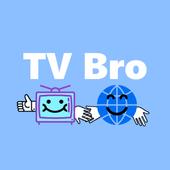 TV Bro: Веб браузер для TV иконка