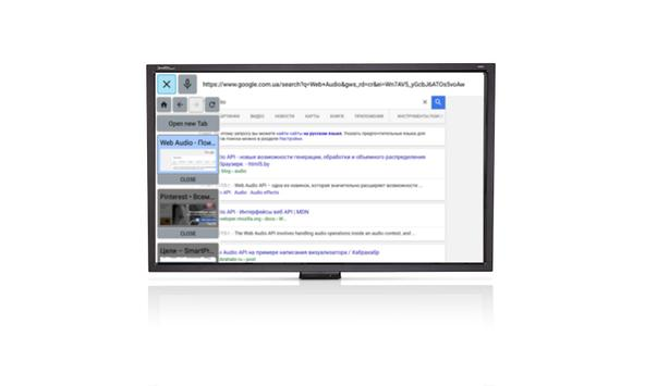 TV Bro: Веб браузер для TV постер