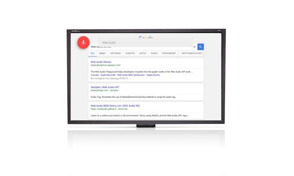 TV Bro: Веб браузер для TV скриншот 1