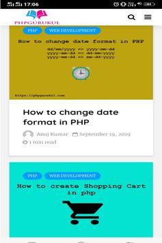 PHPGurukul screenshot 4