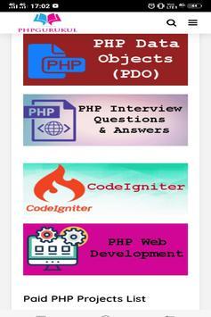 PHPGurukul screenshot 1