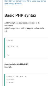 PHP Teacher screenshot 2