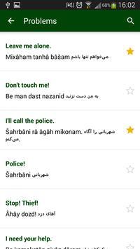 Persian phrasebook screenshot 1