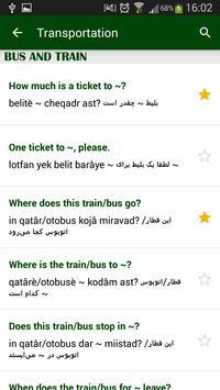 Persian phrasebook screenshot 2