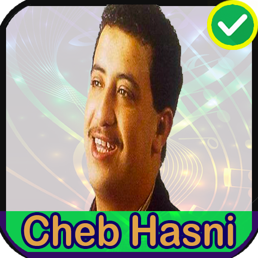 cheb hasni mp3 الشاب حسني بدون انترنت