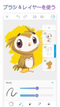PicsArt Color ペイント スクリーンショット 2