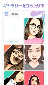 PicsArt Color ペイント スクリーンショット 4