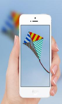 Kite screenshot 1