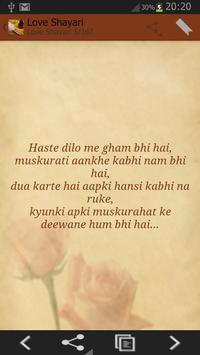 Hindi Shayari - Dil Ki Baat screenshot 1
